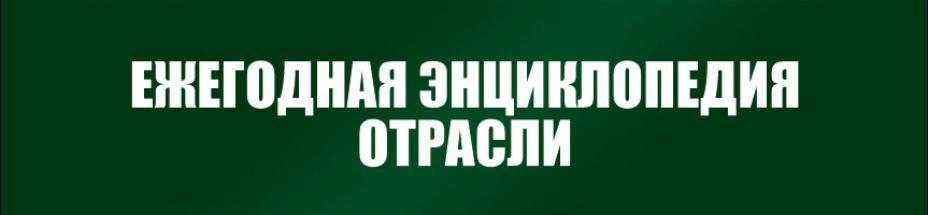 spravochnik_2013_kniga