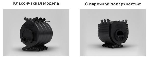 bulerjany_vesuvi