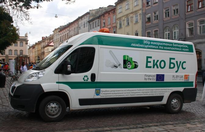 Еко Бус у Львові, програма збору відходів