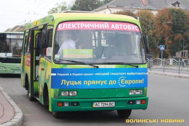 Електромаршрутка в Україні