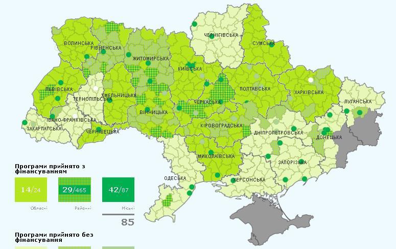 """Інтерактивна карта місцевих програм здешевлення """"теплих"""" кредитів"""