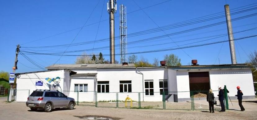 В Івано-Франківську відкрили нову котельню